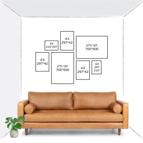 עיצוב קיר גלריה