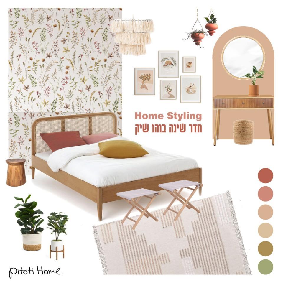 לחצו על התמונה לפרטים על חדר שינה בעיצוב בוהו שיק